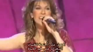 مترجمة للعربي Celine Dion I'm alive