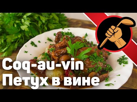франци рецепты суп