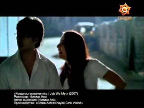 Мой ролик на индийский фильм Помолвка (Vivah)