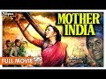 Download Mother India 1957 Full Movie HD | Nargis , Sunil Dutt | Bollywood Classic Movie | Nupur Audio MP3 song and Music Video