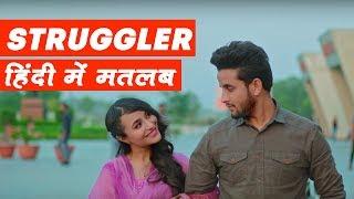 Struggler R Nait lyrics in Hindi.mp3