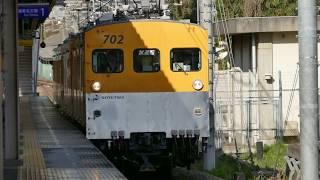 【701F+703F】相鉄モヤ700形 その5 かしわ台駅到着【2019年4月9日】