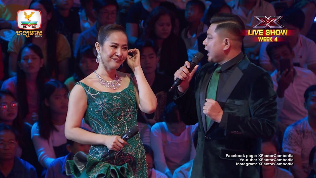 វគ្គដ៏ក្ដុកក្ដួល! ជាវគ្គប្រកាសលទ្ធផល -  X Factor Cambodia - Live Show Week 4