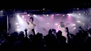 2017.7.17 Live at 渋谷Milkyway ☆Setlist ①叶えてあげる ②Strong Lover...