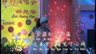 Video Jane Tan   Deng Ai De Mei Qui ) Raja Kuring Restaurant Live Show   YouTube download MP3, 3GP, MP4, WEBM, AVI, FLV Juli 2018