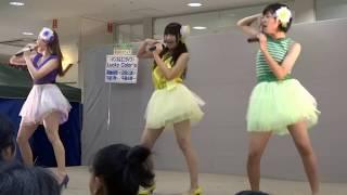Lucky Color's [ラッキーカラーズ] 11月3日(土)北谷イオン ラッキーカラ...