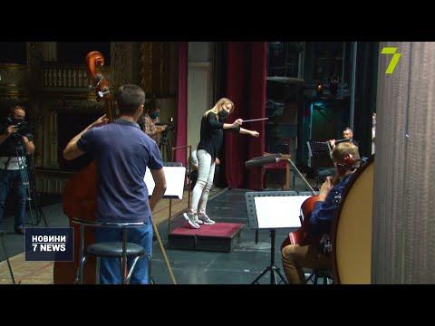 Новости 7 канал Одесса: Імпресія Франції: концерт камерної музики в Оперному театрі
