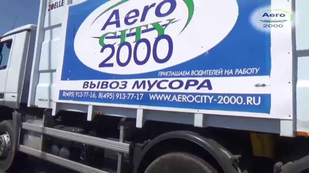 работа водитель вахта в москве