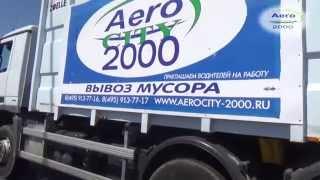 Работа водителем в Москве от компании