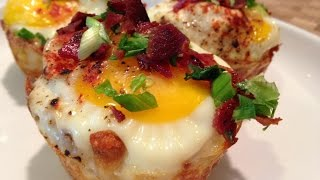 Breakfast Baked Eggs in Hash Brown Nests Recipe