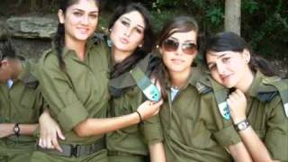 Repeat youtube video Girls Of The Israeli Military