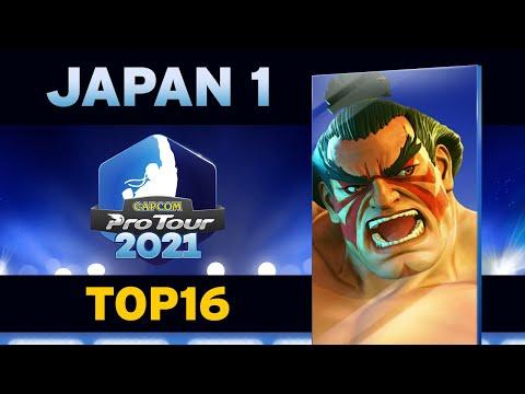 CPT 2021 Japan 1 - Top 16