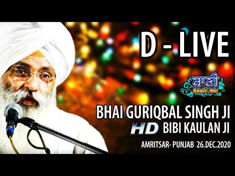 D-Live-Bhai-Guriqbal-Singh-Ji-Bibi-Kaulan-Ji-From-Amritsar-Punjab-26-Dec-2020