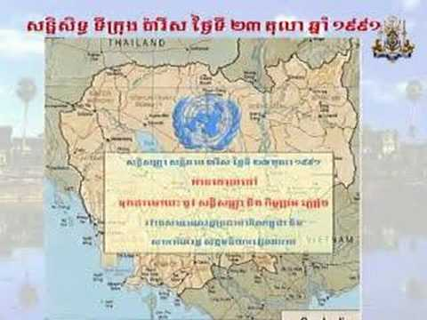 Cambodia 1991 Paris Peace Agreement Kh Youtube