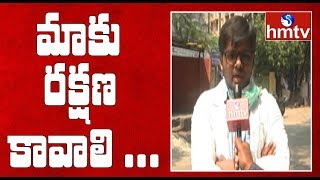 Gandhi Hospital Jr Doctor Face to Face over Attack on Doctors | Hyderabad | hmtv