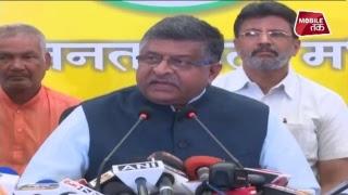 केंद्रीय मंत्री रविशंकर प्रसाद LIVE | News Tak