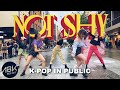 K-POP IN PUBLIC ITZY 있지 - Not Shy Dance Cover by ABK Crew from Australia