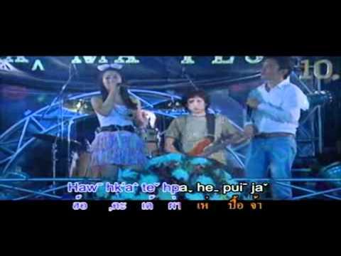 Lahu song ( Bon vi & Na daw-eh ) Te geh kai nyi-a.
