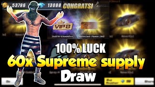 Ros • 60x Supreme Supply Draw (100% luck) 2018.mp3