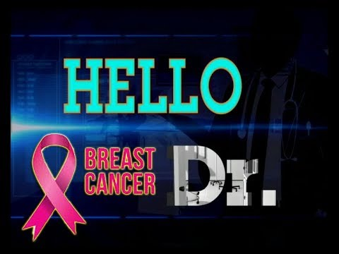 ସ୍ତନ କର୍କଟ / Breast Cancer Causes, Symptoms, Types, Treatment video
