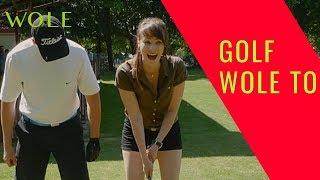 Dlaczego gra w golfa jest w Polsce niepopularna? Gra w golfa - WOLE TO!