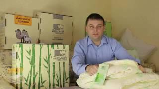 видео Купить одеяло из бамбука