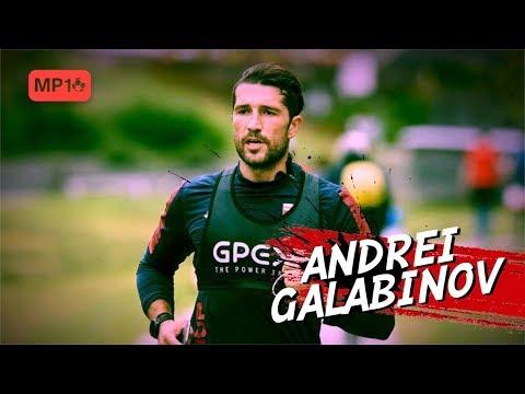 ANDREY GALABINOV ✭ THE ANIMALE ✭ Skills & Goals 2017 ✭