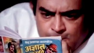 Sanjeev Kumar Comedy - Reading Horror Book Scene - Angoor