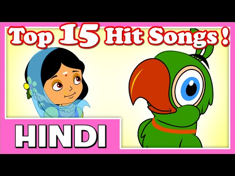 Top 15 Hit Hindi Rhymes   23 Mins   2D Classic Animation   Compilation Cartoon Nursery  Songs in HD