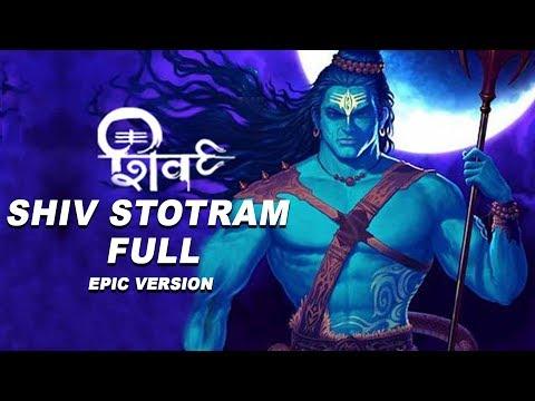 Shiv Tandav Stotram (Lyrical Video) | शिव तांडव स्तोत्रम् | Shiva Stotra | Maha Shivratri Special