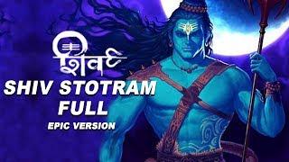 Shiv Tandav Stotram (Lyrical Video) | शिव तांडव स्तोत्रम् | Shiva Stotra | Maha Shivratri Special Mp3 Song Download