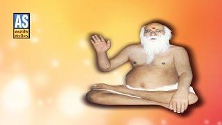 """Bagadana Game Bapa Bajarang"" | ""Bapa Sitaram Bhajan 2015"" | ""Gujarati Popular Bhajan"""