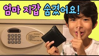 마이린이 엄마 지갑을 숨겼어요 (명탐정 마이린 VS 엄마 보물찾기) | 서울 웨스틴조선호텔 룸투어 Seoul Westin Chosun Hotel Room Tour | 마이린TV