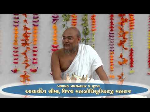 Jain pravachan 20th march