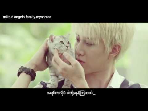 Love overflowing in my heart - Kissme ost myan sub