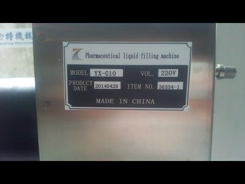 small-volume-liquid-filling-machine-medical-solution-maszyna-do-napełniania-cieczy-farmaceutyczna