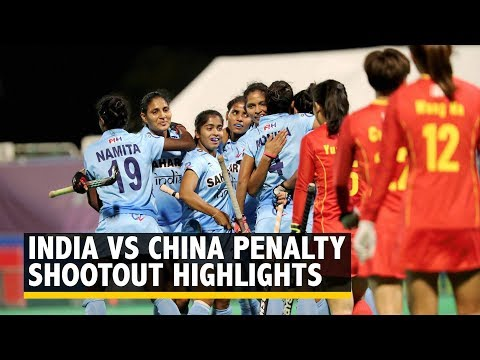 Watch Indian Women's Shootout Against China in Asia Cup Final | The Quint