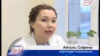 Рост заболеваемости ОРВИ в Челнах