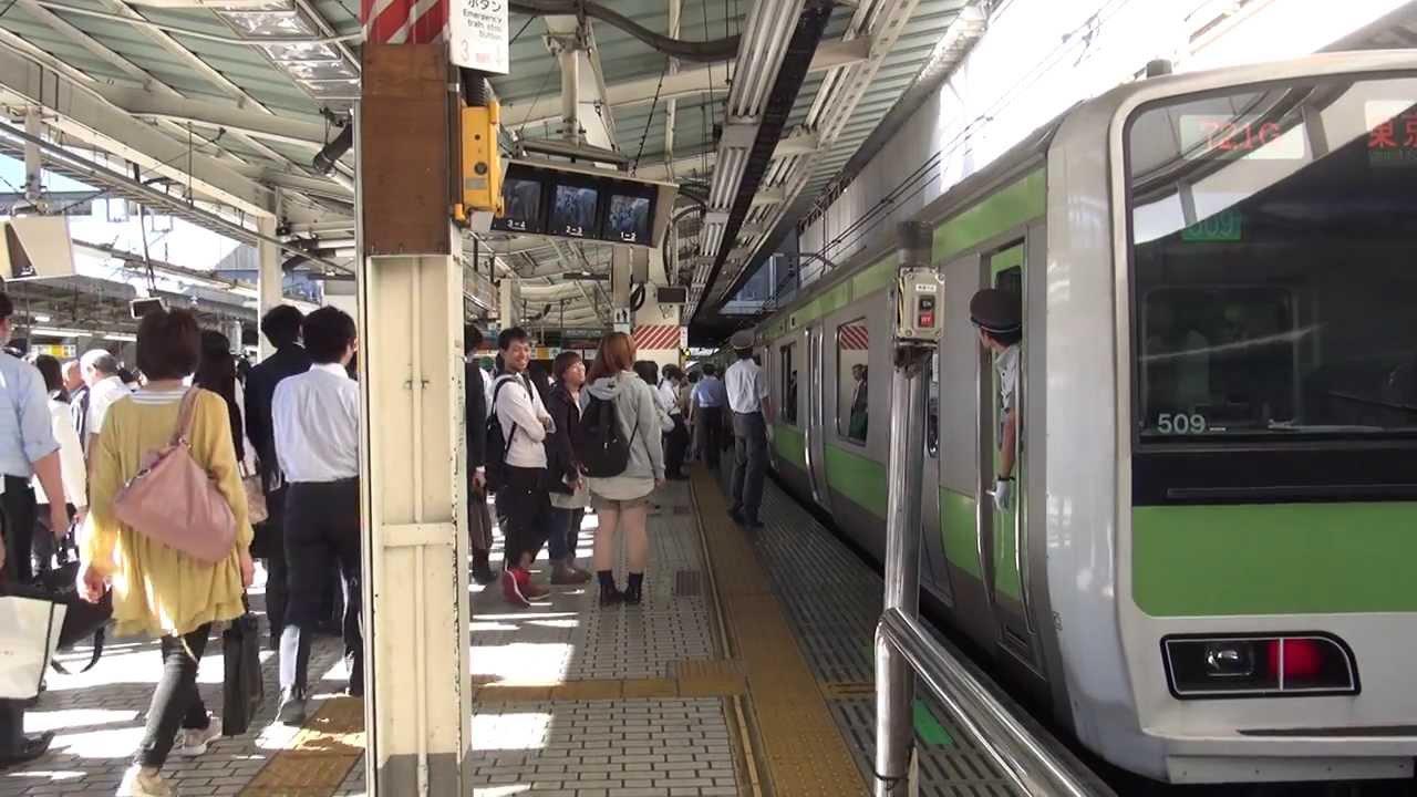 【通勤ラッシュ】平日朝の上野駅 〜山手線・外回りホーム〜 , YouTube
