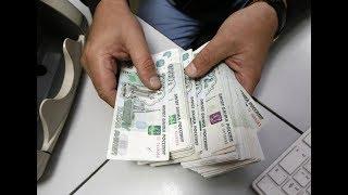 Лучшее вложение денег | Куда вложить деньги, куда инвестировать деньги