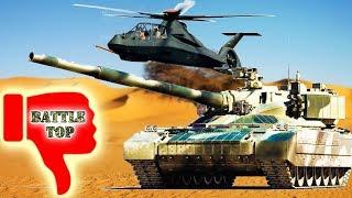 ТОП 5 Самые ПРОВАЛЬНЫЕ ВОЕННЫЕ ПРОЕКТЫ ✪ Т-64 Булат Т-95 Чёрный Орёл Rah-66 Comanche