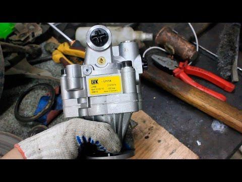 Замена насоса гидроусилителя и жидкости гур BMW X5 e53