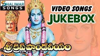 Sri Krishna Pandaveeyam Movie Full Video Songs Jukebox || N. T. R,  K. R. Vijaya