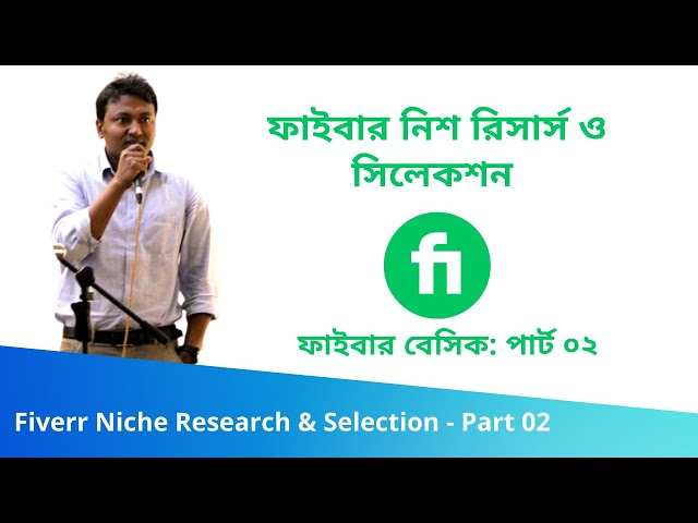 Fiverr Niche Research & Selection - Part 02 | How To Make Money Online with Fiverr Freelancing