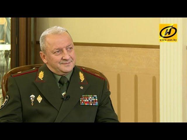 Начальник Генштаба Вооружённых Сил Беларуси рассказал «Контурам» об итогах учения «Запад-2017»