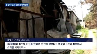 [노가리닷컴] 5월14일 JTBC뉴스룸