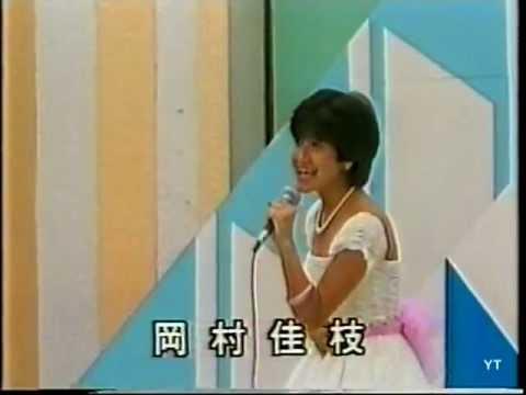 일본인가수 Yukiko Okamura (岡村有希子) - Watashi no Perfect Boy 1985
