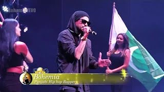 BOHEMIA The Punjabi Rapper And J.HIND Performing Live In FOG Awards