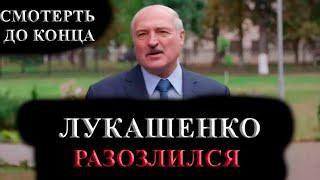 Новости Беларуси Последнее 16.09 ЛУКАШЕНКО НОВОСТИ