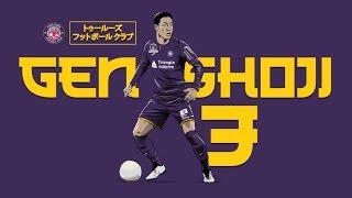 Avec Gen Shoji, nouveau joueur du TFC, découvrez le Japon autrement